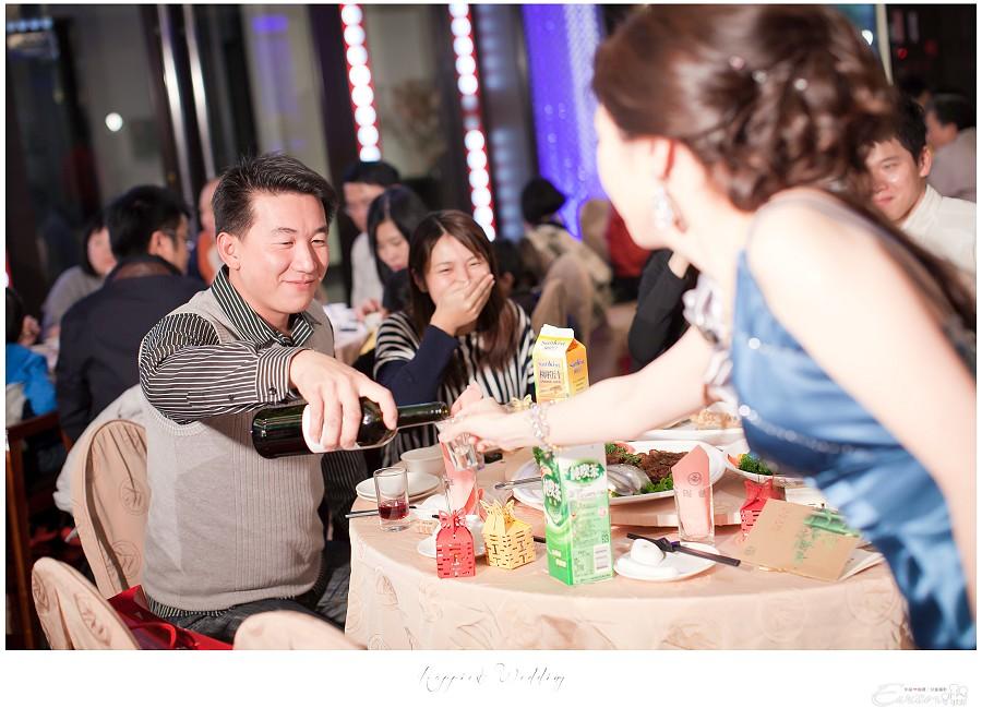 小朱爸 婚禮攝影 金龍&宛倫 00284