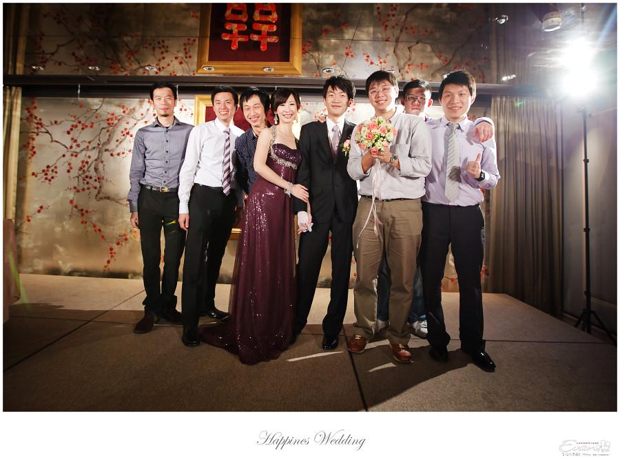婚攝-EVAN CHU-小朱爸_00234