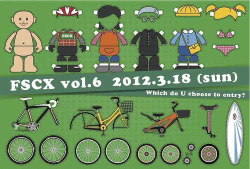 FSCX vol.6!! 3/18(sun)