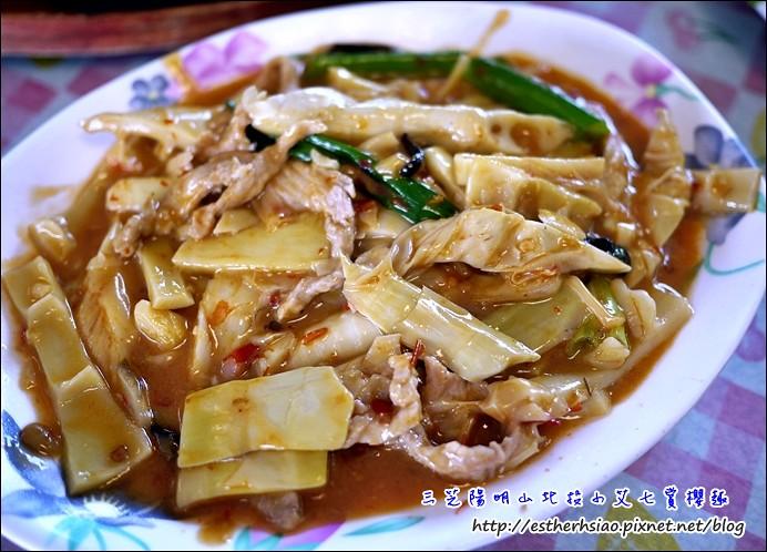 8 炒桂竹筍