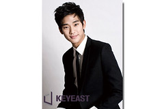 Kim Soo Hyun KeyEast Official Photo Collection sh_14