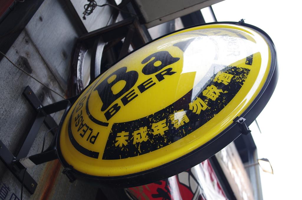 20120218_亂亂拍
