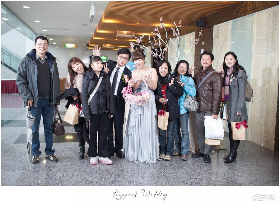 裕偉&志薇 婚禮紀錄_00155