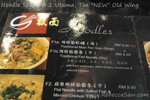 Noodle Shack, 1 Utama-001