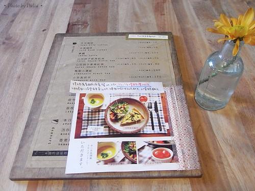 小茶匙cafe&shop (10)