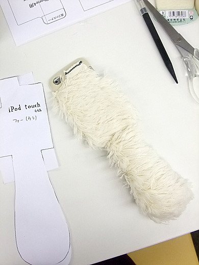 mofmof ipod case 5