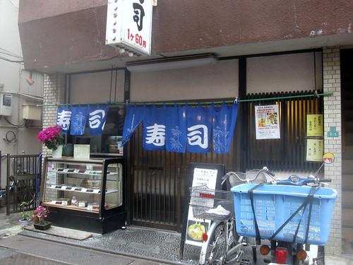 外観@魚がし寿司(桜台)