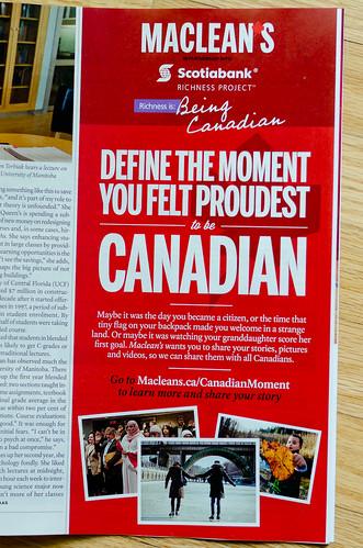 骄傲的加拿大