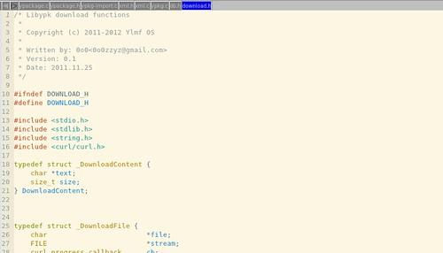 Emacs tabbar