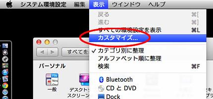 スクリーンショット 2012-04-09 23.10