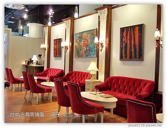 台中 古典玫瑰園 12
