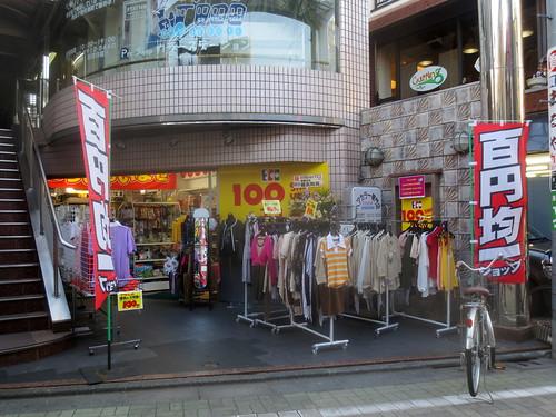 100円ショップエコ(江古田)