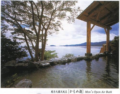南三陸ホテル観洋の露天風呂「かもめ湯」 by Poran111