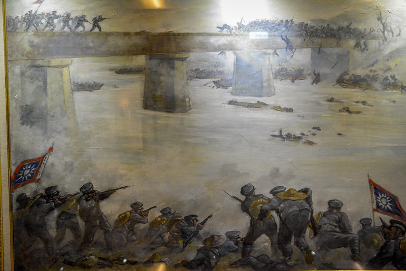 Battle of Ding Si Bridge
