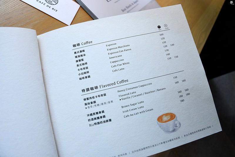 六張犁美食咖啡廳米販咖啡菜單推薦景點散策 (71)
