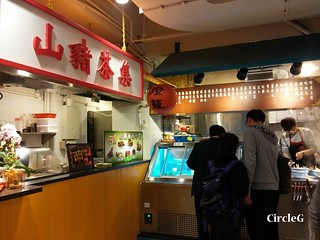 CircleG 遊記 牛下新邨 淘大 九龍灣 德寶商場 食 TBG MALL (22)