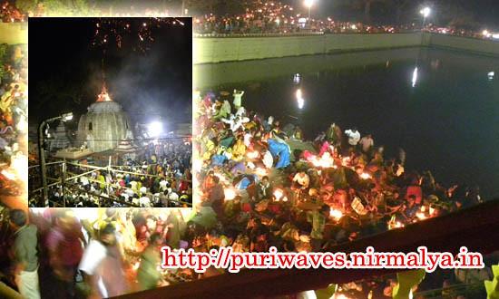 Jagar Mahadipa Darshan Shri Lokanath Temple Puri