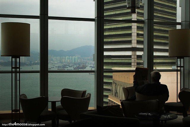 Traders Hotel Hong Kong - Club Lounge