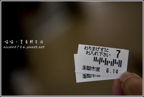 函館五稜郭公園