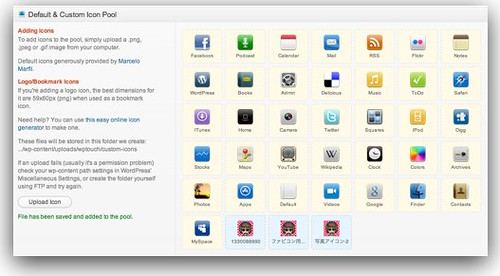 WPtouch Options ‹ iPhoneとマヨテキメモ — WordPress