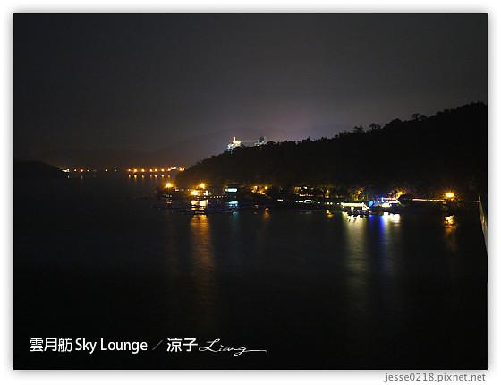 雲月舫 Sky Lounge 7