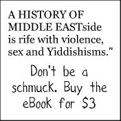 History Middle East Zionist Jewish literature novel