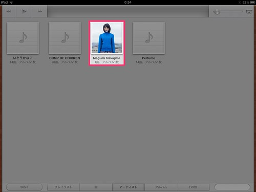 itunesmusic13
