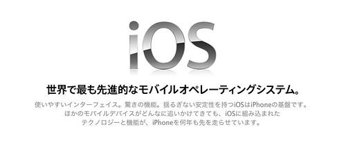 スクリーンショット 2012-03-08 7.31.15