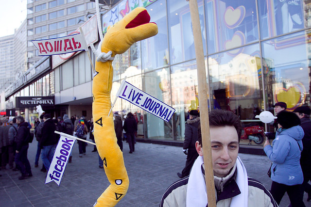 """Митинг """"За честные выборы"""" в Москсе. Новый Арбат 10 марта 2012"""