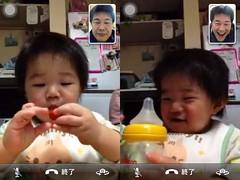 今日のFaceTimeとらちゃん(2012/3/11)