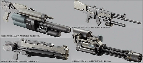 Super Robot Chogokin Armored Core
