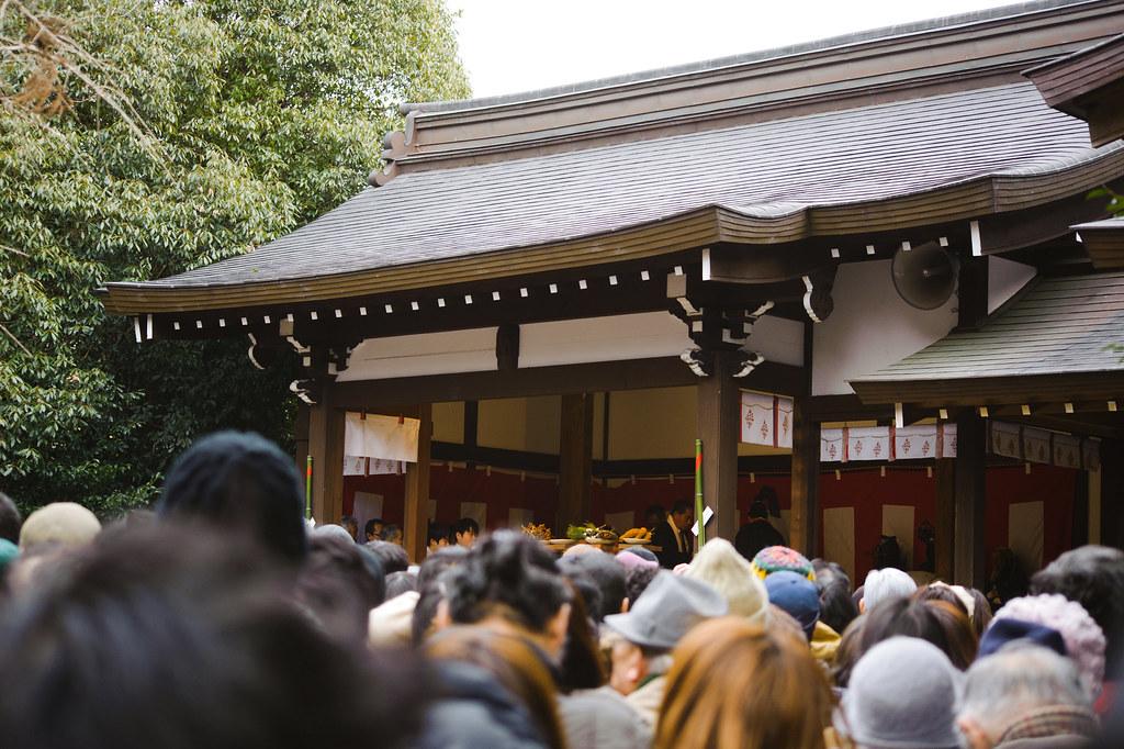 Nara, Onda festival