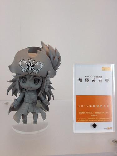 Nendoroid Katou Marika (Mouretsu Pirates)