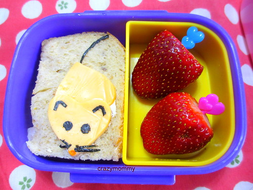 Valentine's day themed Bento