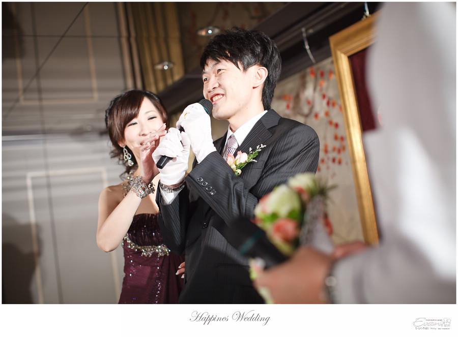 婚攝-EVAN CHU-小朱爸_00235