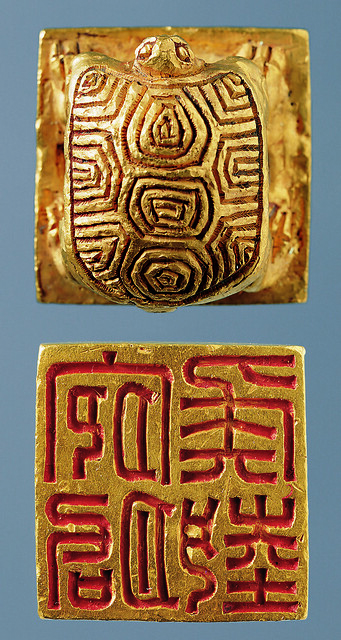 2  Gold seal belonging to the Marquis of Wanqu.jpg