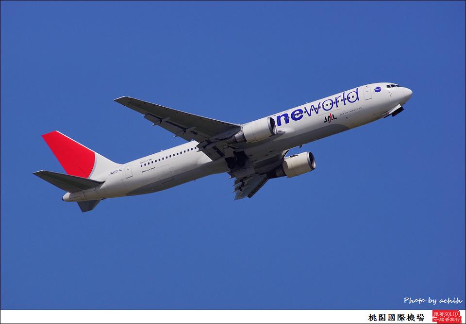 JAL JA604J客機014