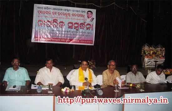 Citizen's honour to Sri Harekrushna Satapathy