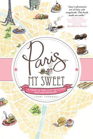 巴黎,我的甜蜜