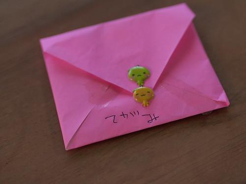 華が母親にしたためた手紙