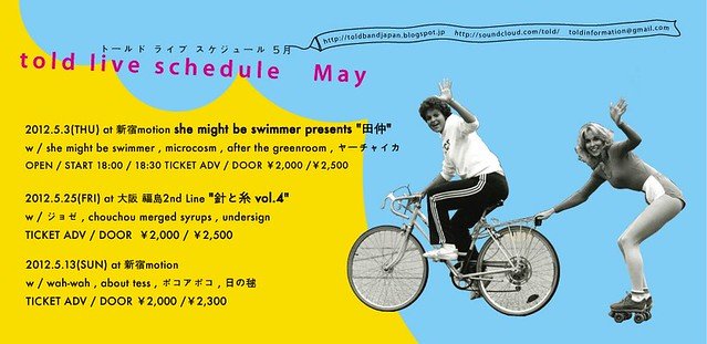 told live schedule 2012 May