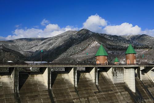 Narufuchi Dam