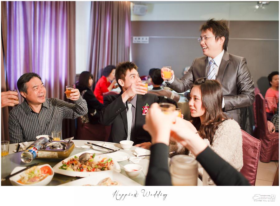 婚禮攝影 婚禮記錄-圳男&珮宸- 婚攝小朱爸_00158