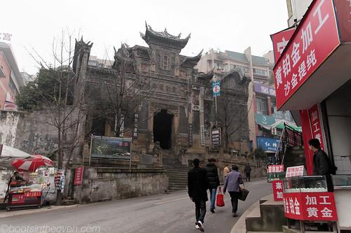 Exterior Huanhou Palace Teahouse