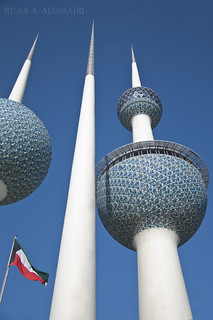 Happy kuwait national Day