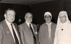 حفل الشاي الختماي لمؤسسة ال البيت - 14 نيسان 1983