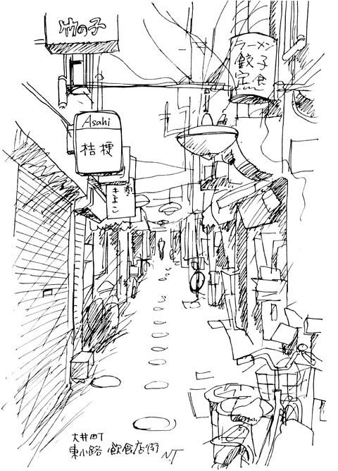 大井町 東小路飲食店街 Oimachi HIgashikouji street of bars
