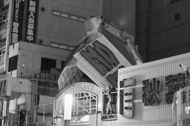 Akihabara radio kaikan 07 March 2012