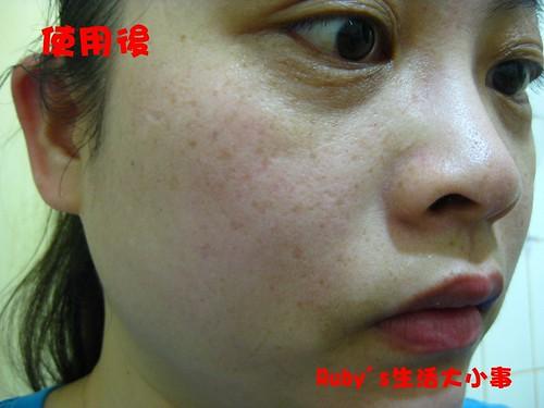 ATK美肌煥采生物纖維面膜 (8)