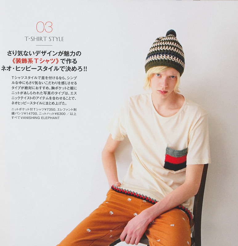 Johan Erik Goransson0239(men's FUDGE41_2012_04)